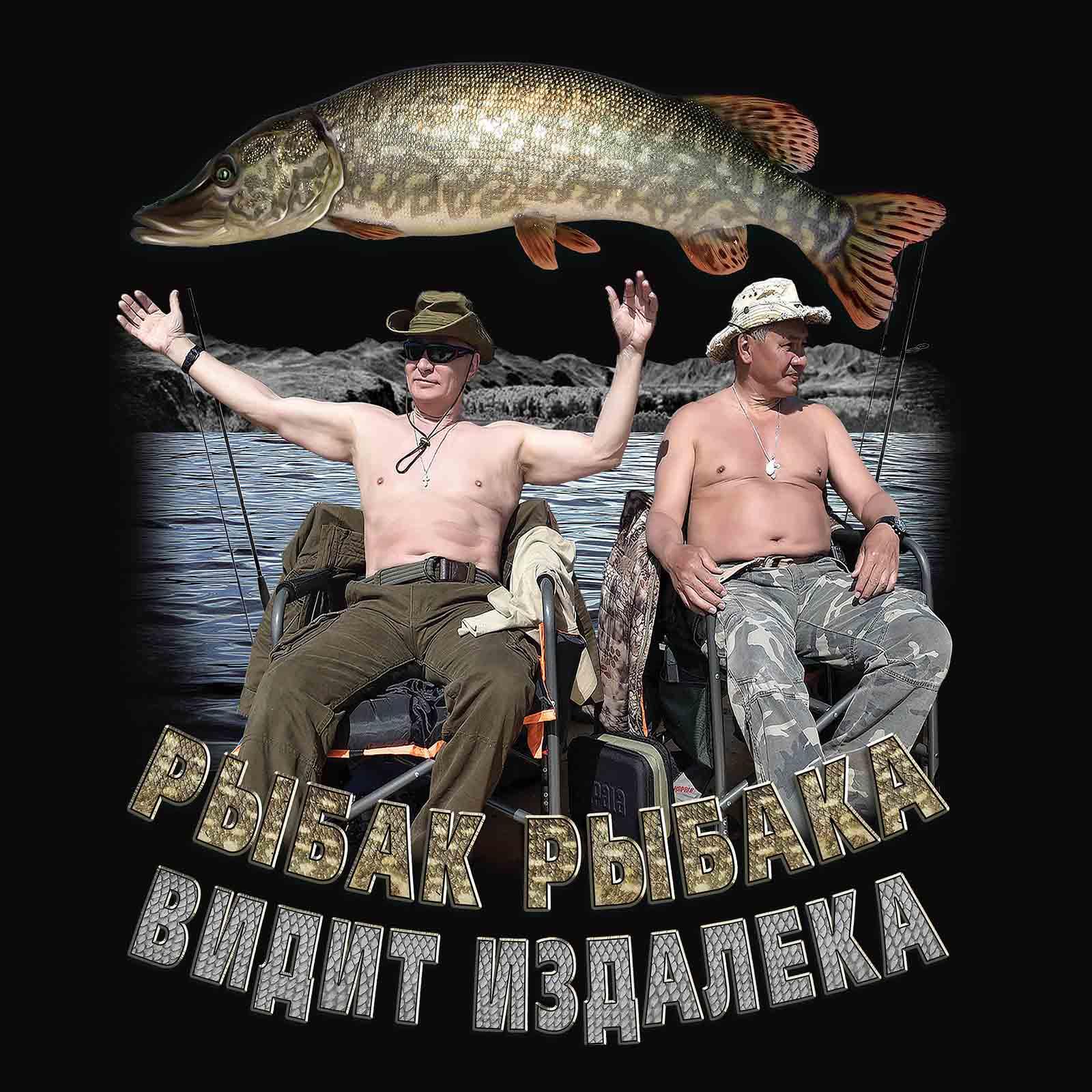 """Черная футболка """"Рыбак рыбака"""" с принтом"""