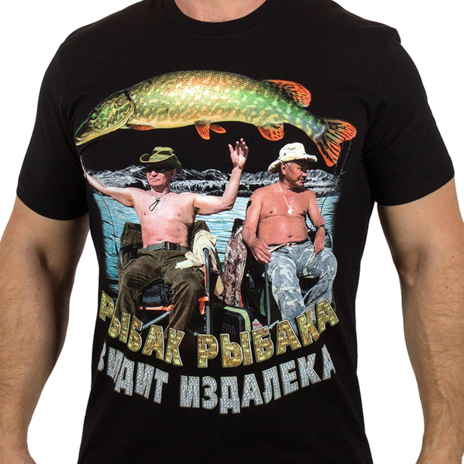 """Футболка """"Рыбак рыбака"""""""