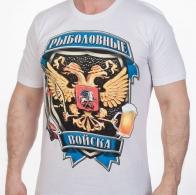 Классная мужская футболка с принтом на тему Рыбалки