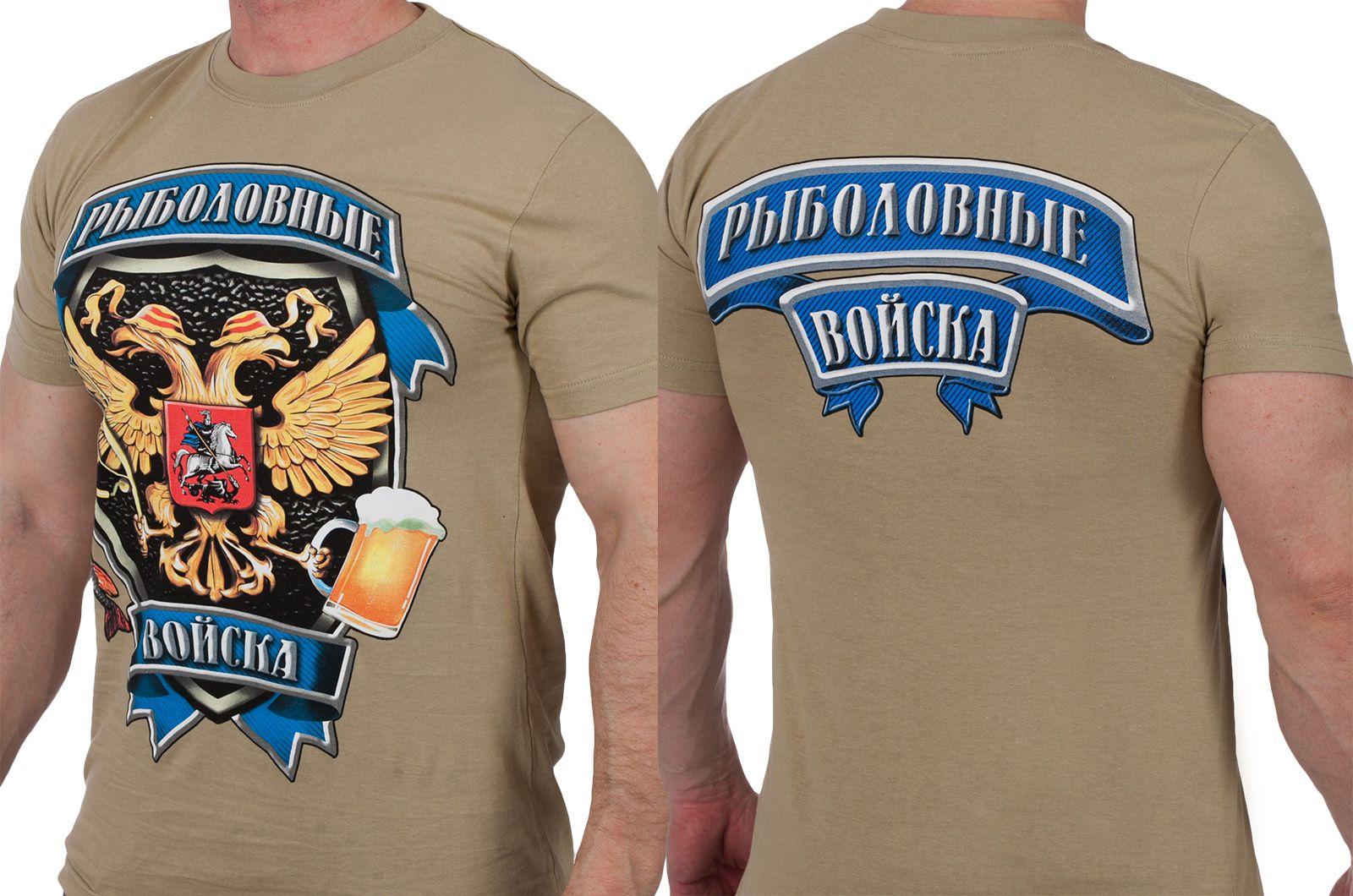 Заказать футболки Рыбацкие войска