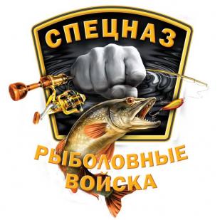 Футболка рыболову