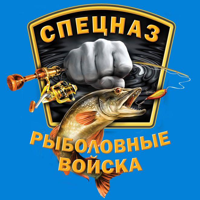 "Футболка ""Про рыбалку"""