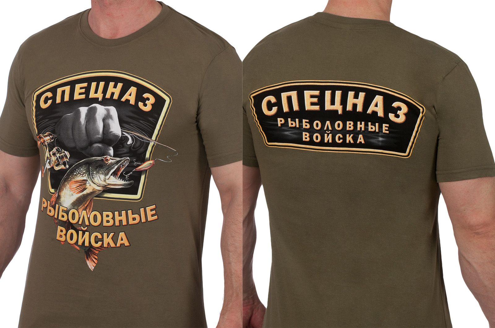 Заказать футболку лучшему рыбаку