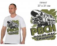 Мужская футболка с армейским принтом РВСН