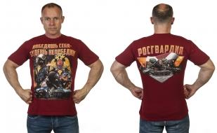 Заказать футболку с девизом Росгвардии