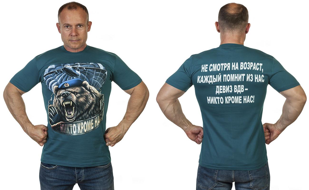 Заказать футболку с девизом ВДВ