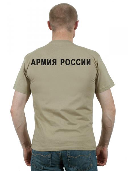 Футболка с эмблемой Армии России по лучшей цене