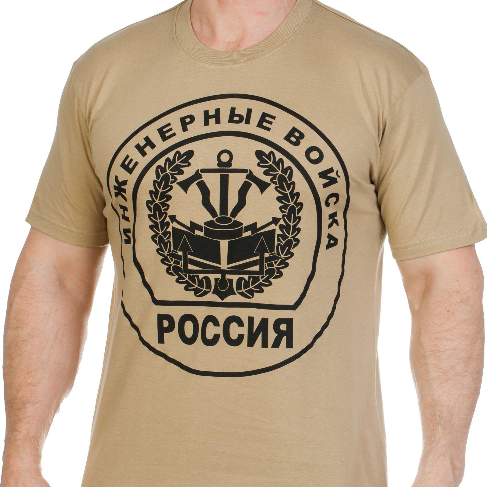 Футболка с эмблемой Инженерных войск