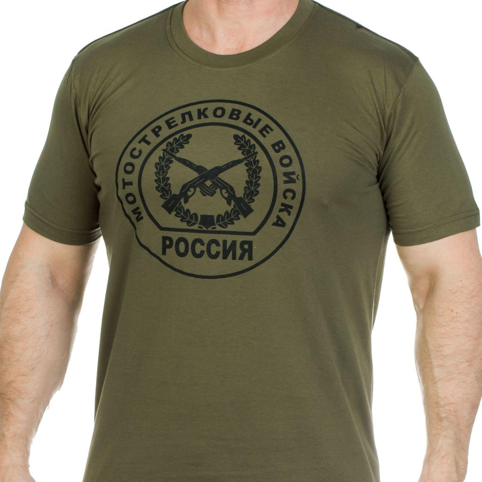 Футболка с эмблемой Мотострелковых войск