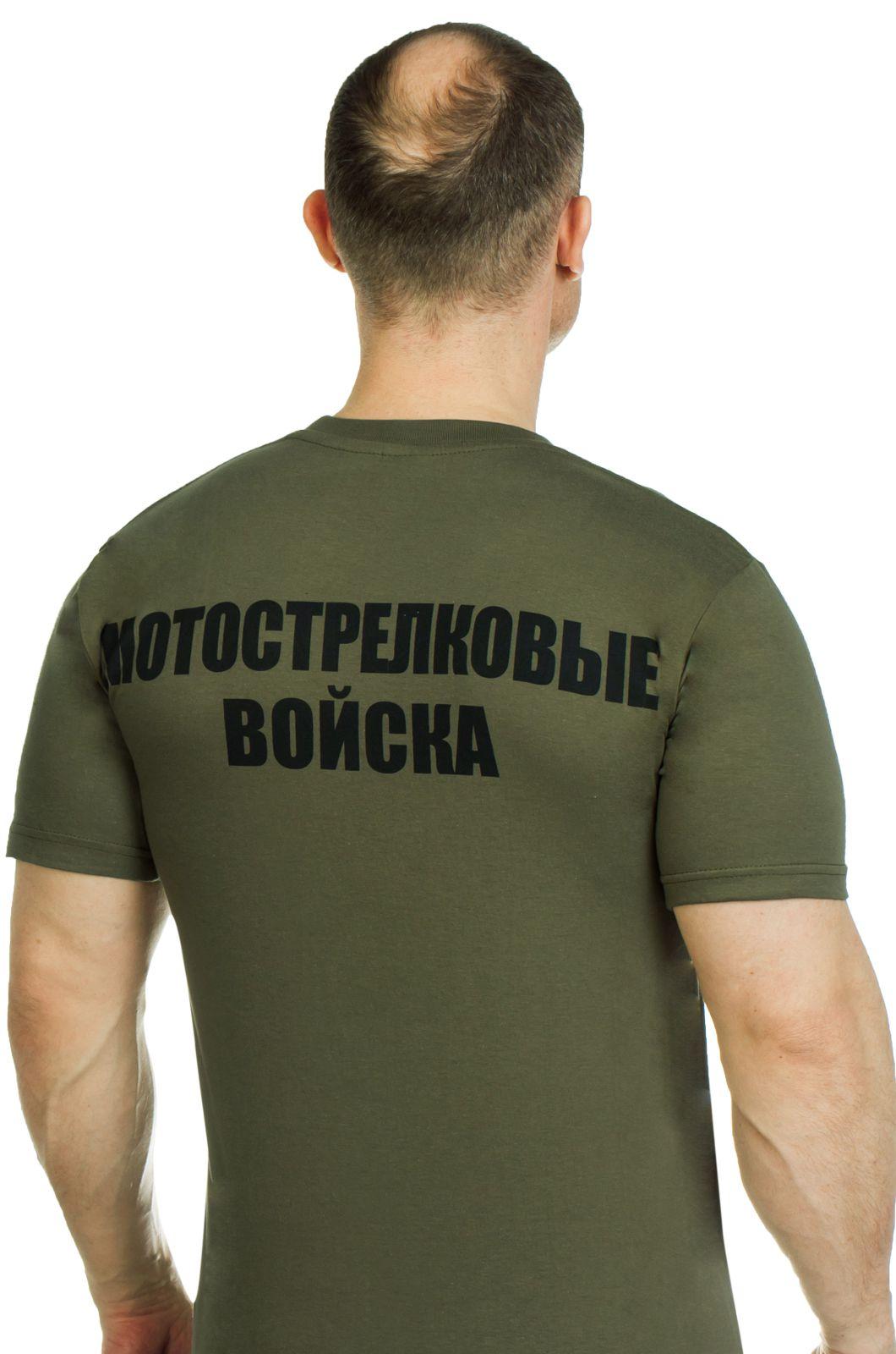 Футболка с эмблемой Мотострелковых войск по лучшей цене