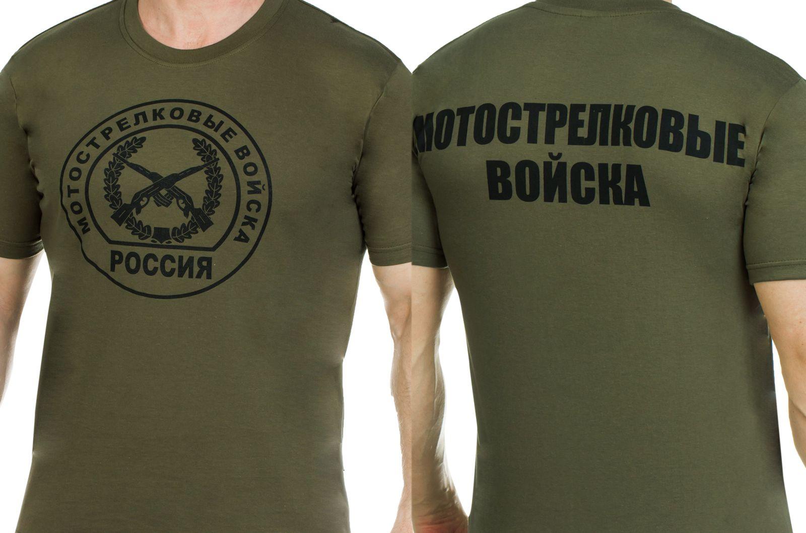 Заказать футболки с эмблемой Мотострелковых войск