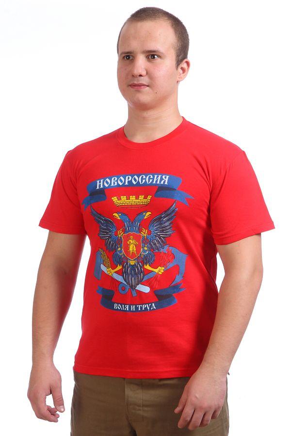 Футболка с эмблемой Новороссии