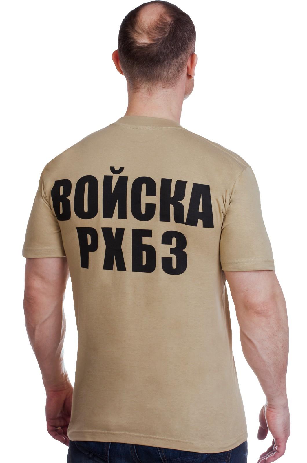 Символика Минобороны России, Сухопутных войск на одежде