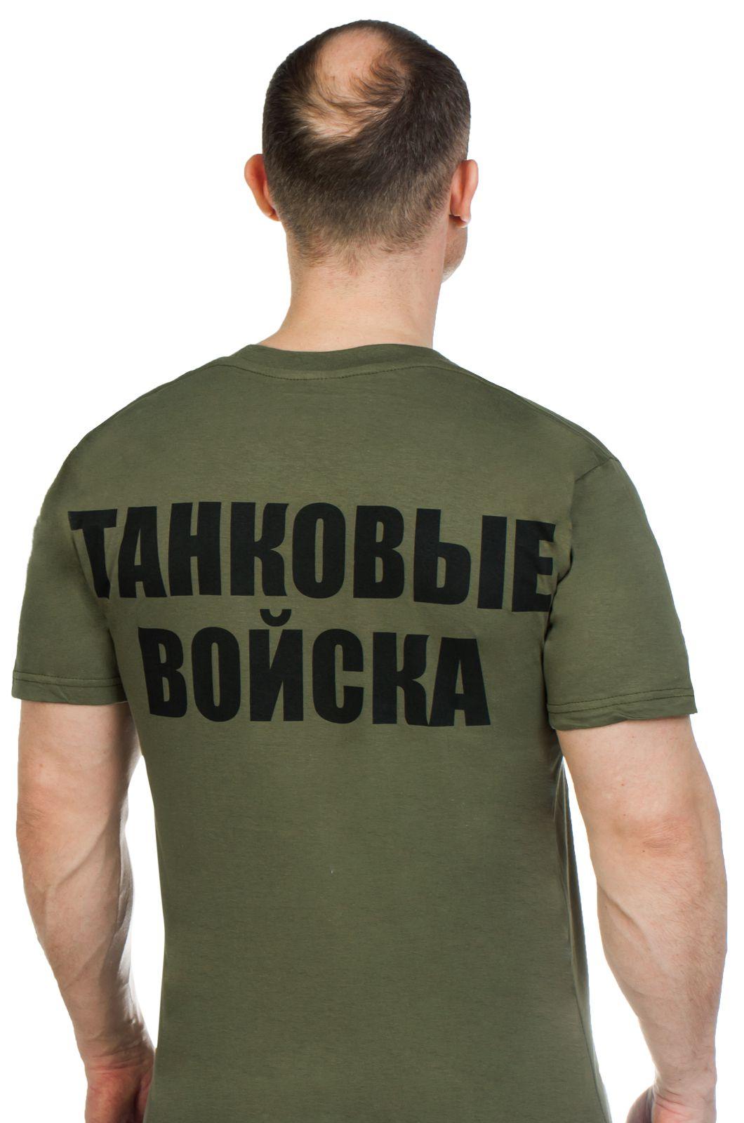 Футболка с эмблемой Танковых войск по символической цене
