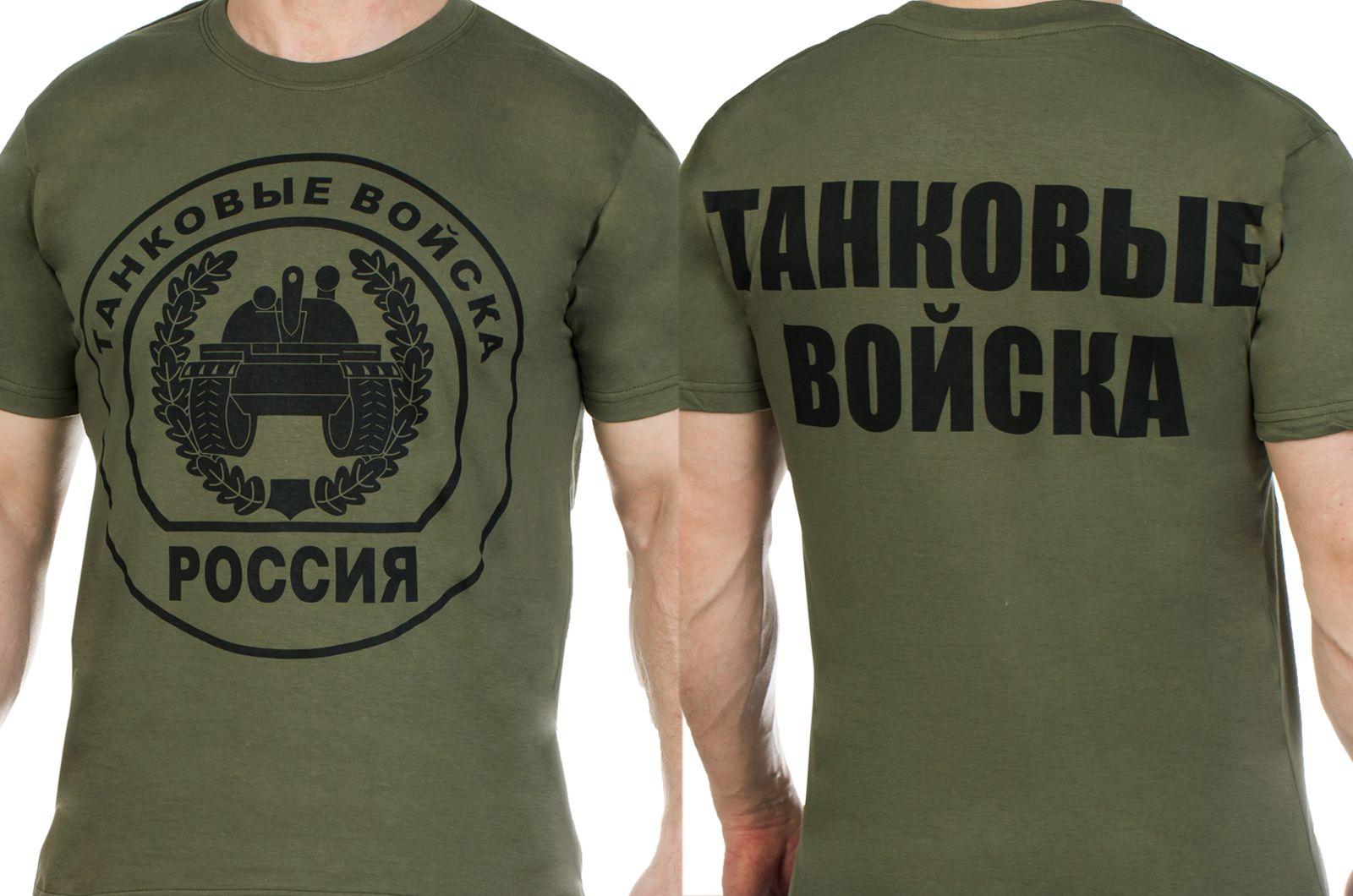 Заказать футболки с эмблемой Танковых войск