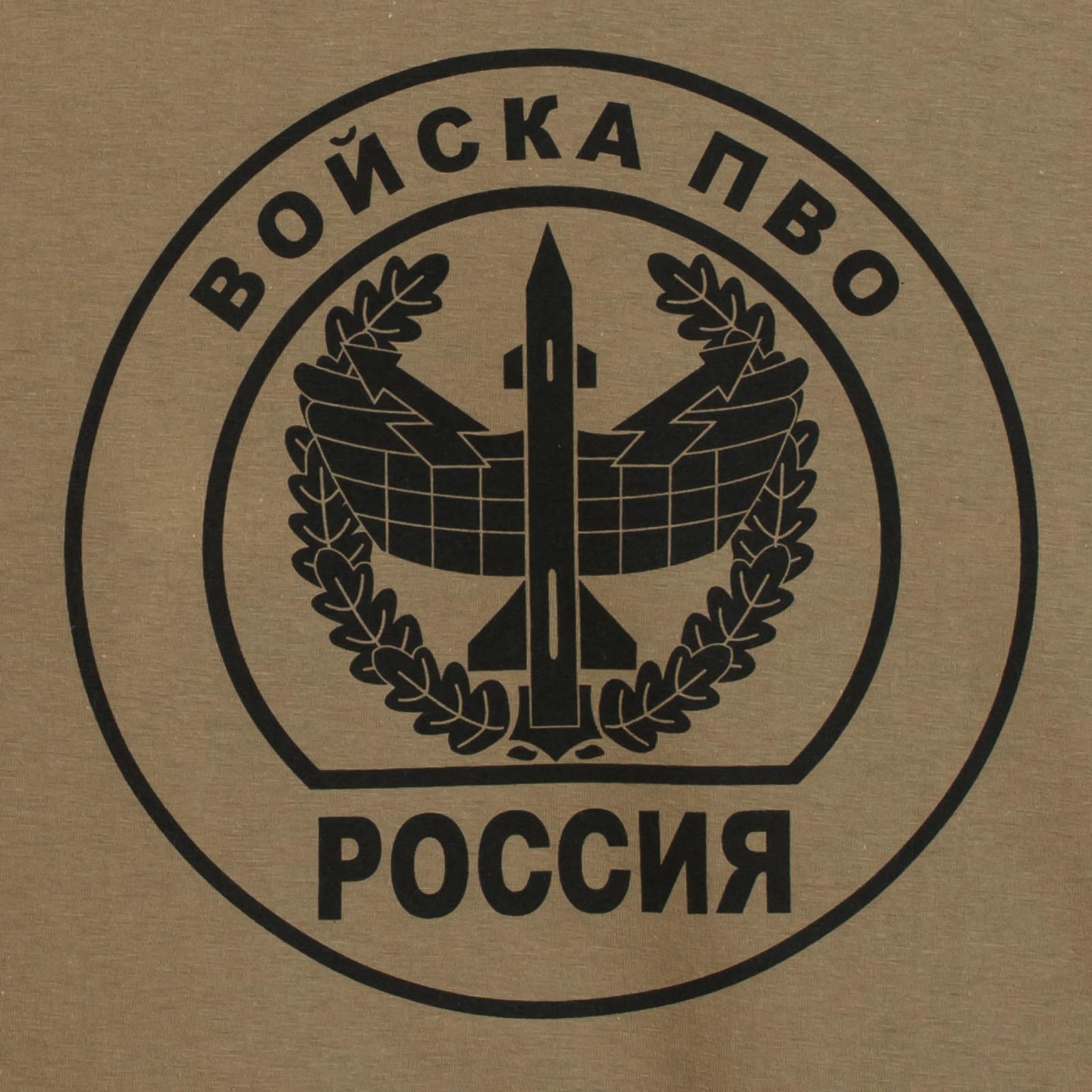 Футболка с эмблемой Войск ПВО от Военпро