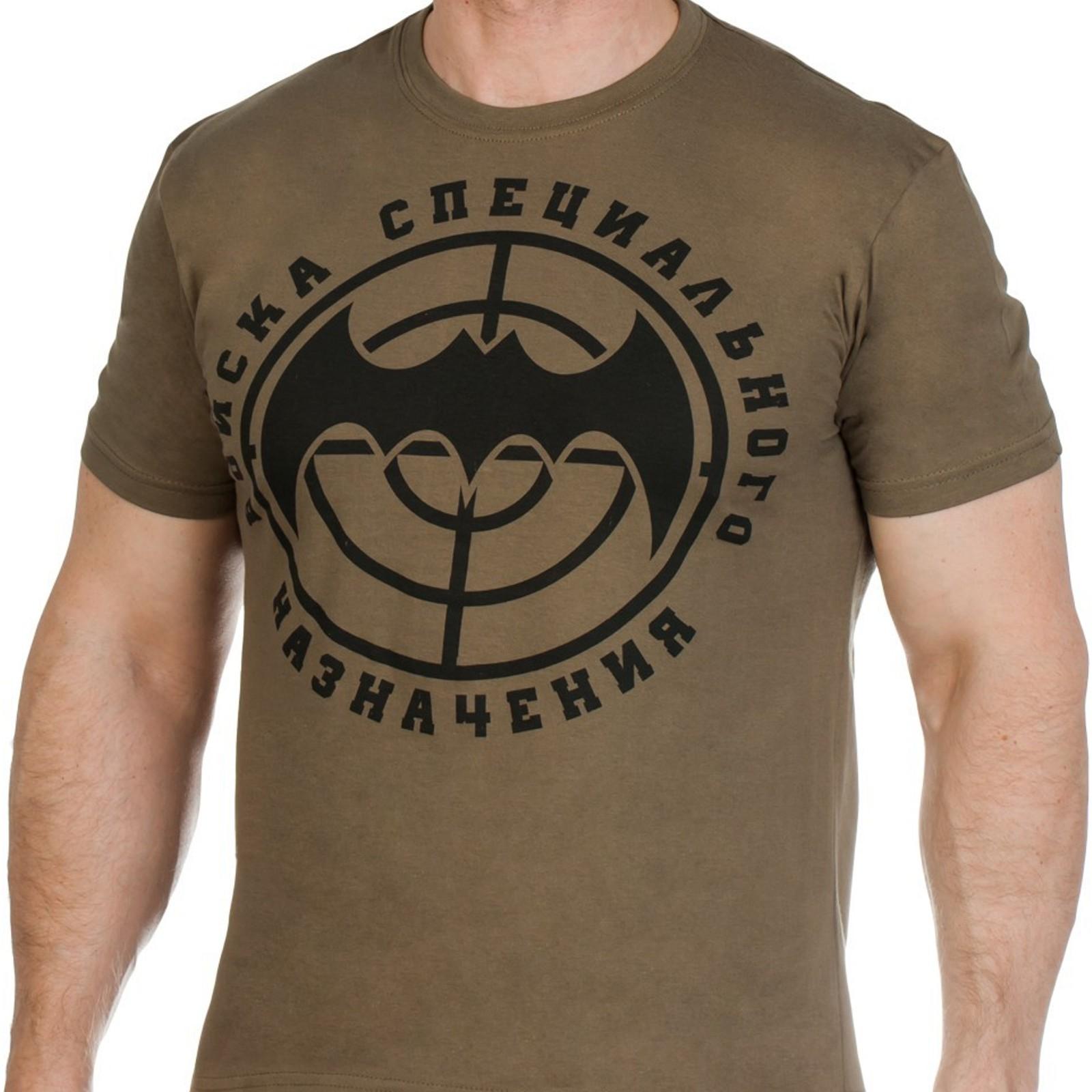 Футболка с эмблемой Войск Спецназа ГРУ