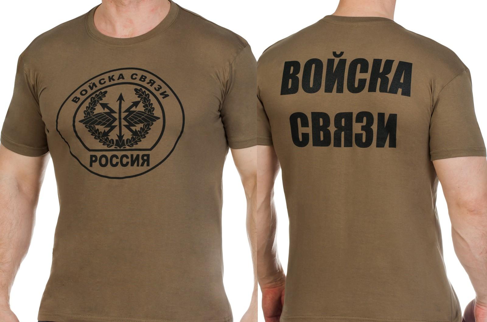 Заказать футболки с эмблемой Войск связи