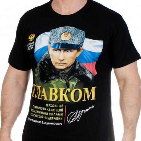 "Футболка с фото Путина ""Главком"""