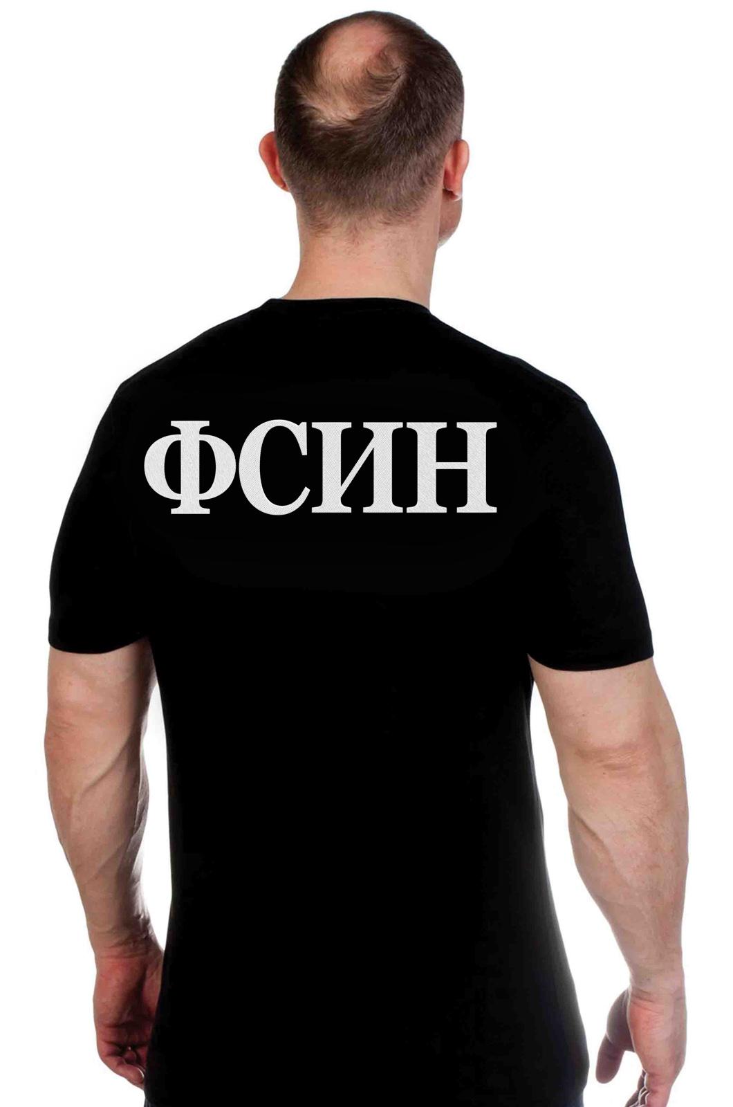 Футболка с гербом ФСИН России по лучшей цене
