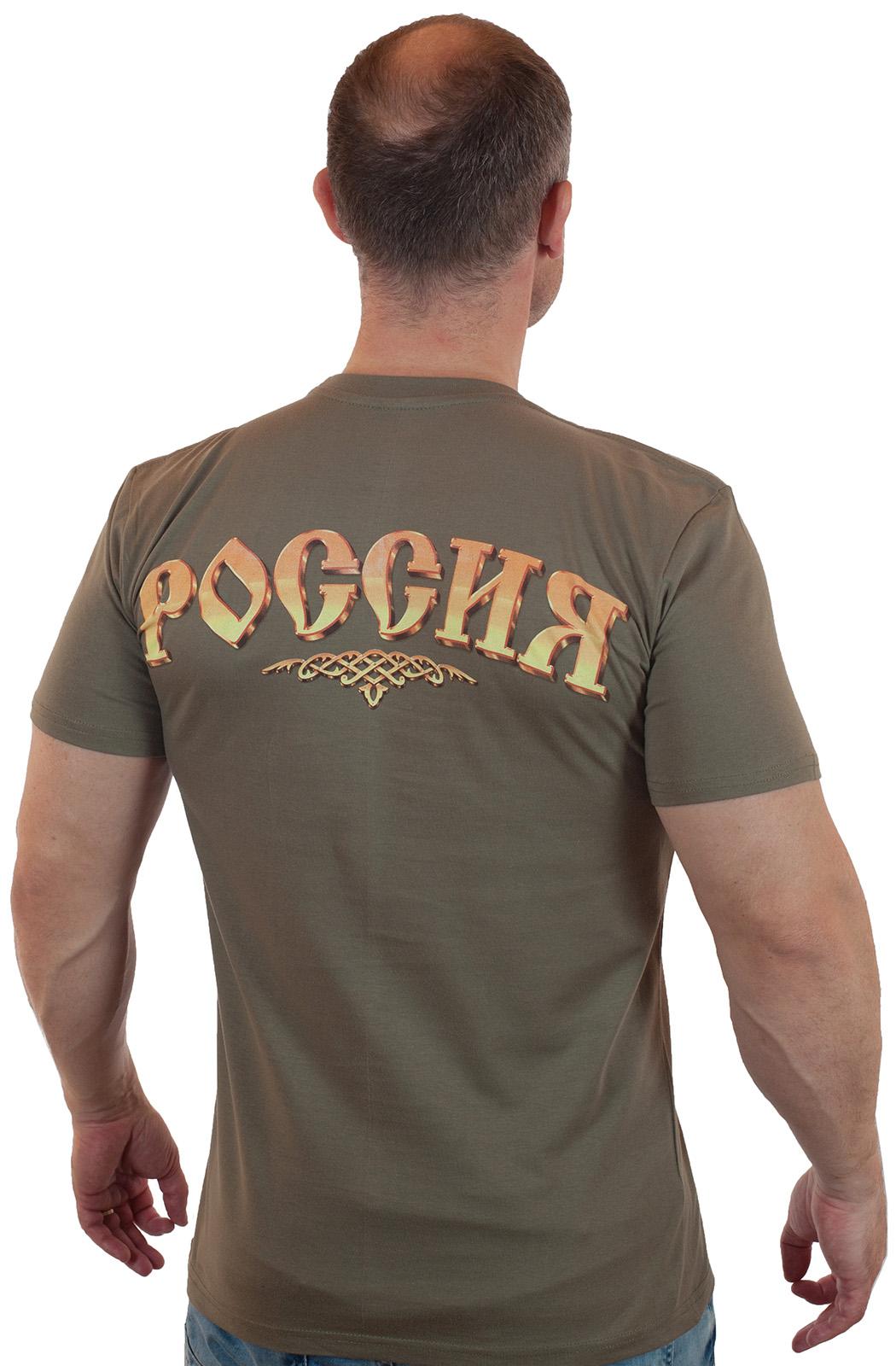 Футболка с гербом и надписью Россия по лучшей цене