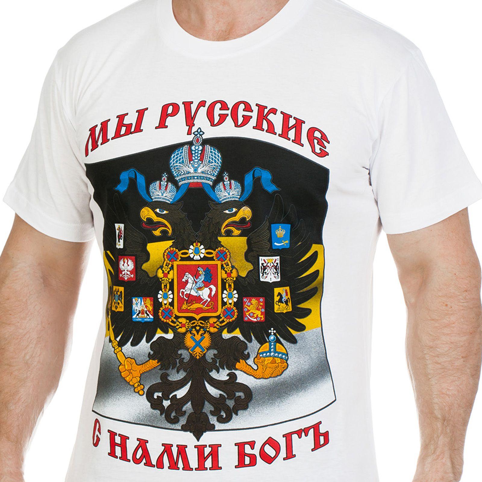 Футболка с гербом Российской Империи