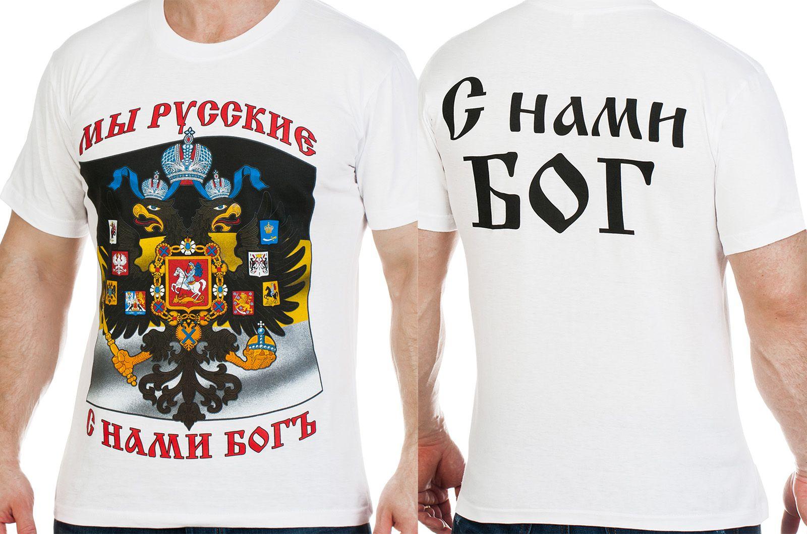 Заказать футболки с гербом Российской Империи