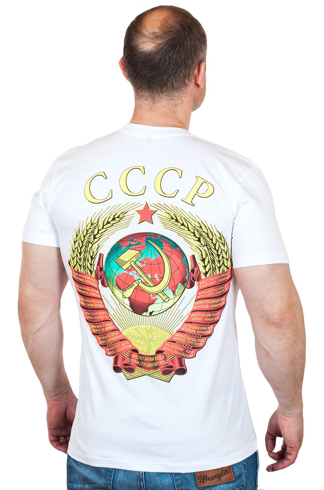 """Купить футболку """"Герб СССР"""""""
