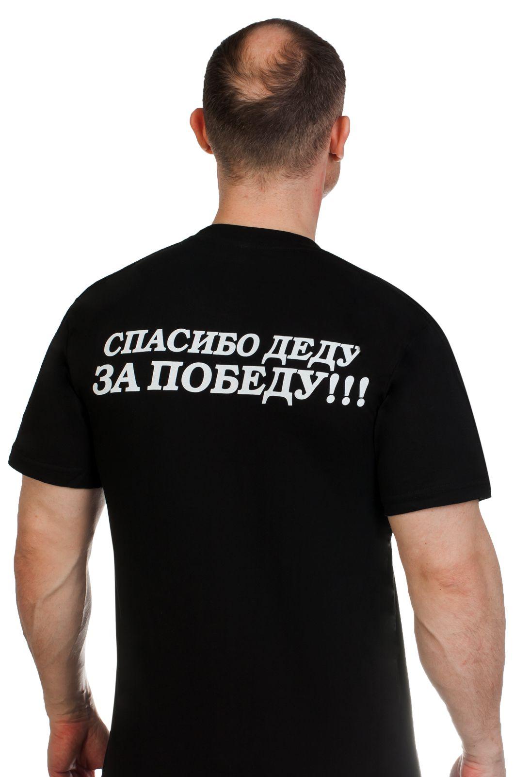 """Футболка """"И.В. Сталин"""" по выгодной цене"""
