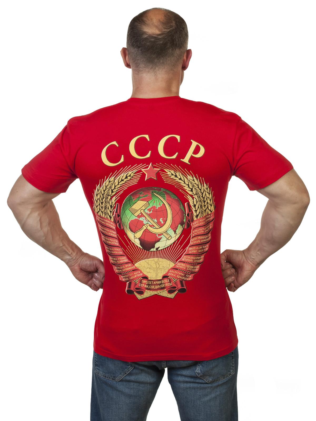 Оригинальная футболка из ностальгической коллекции СССР от Военпро