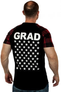 Мужская футболка Splash с контрастными рукавами и спинкой – летняя коллекция ведущих дизайнеров ОАЭ