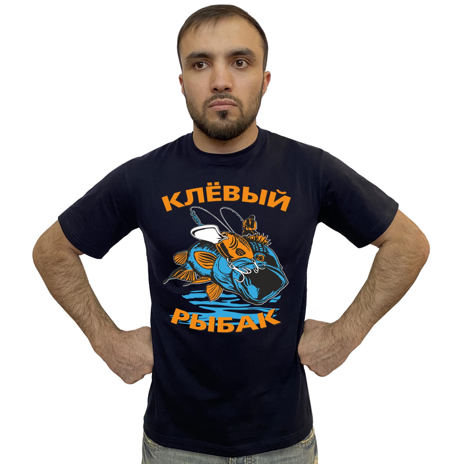 Купить темную футболку с надписью Клёвый рыбак