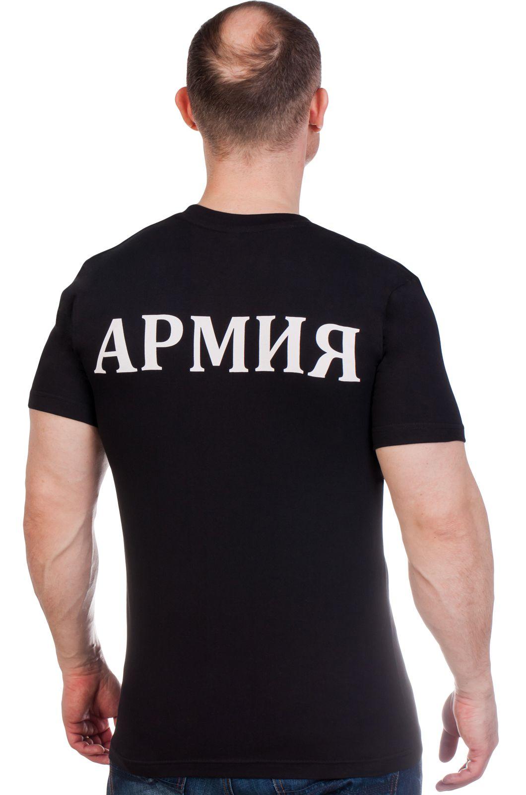 Футболка с надписью «Армия» по сниженной цене