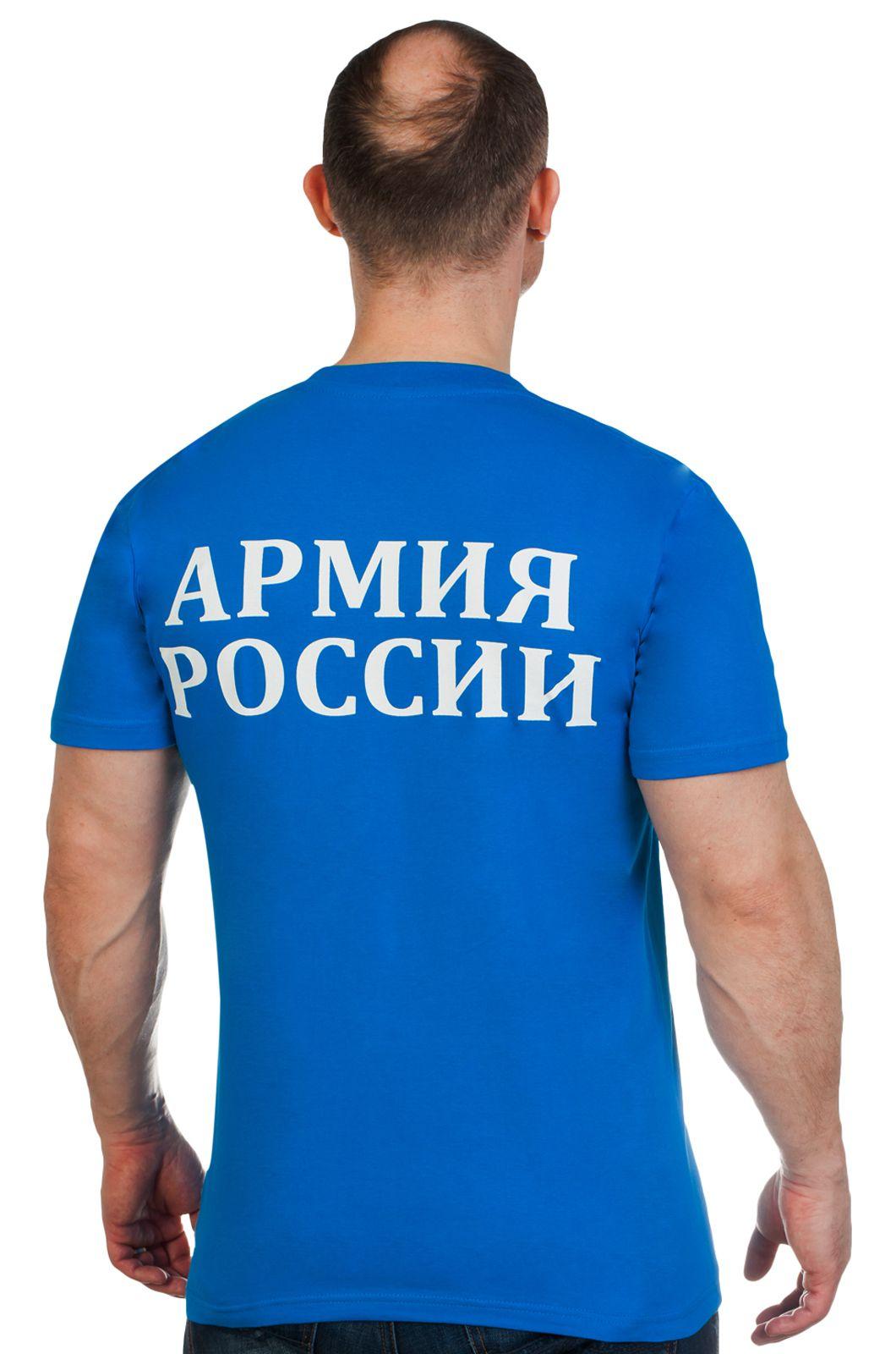 Купить футболку с надписью «Армия России»
