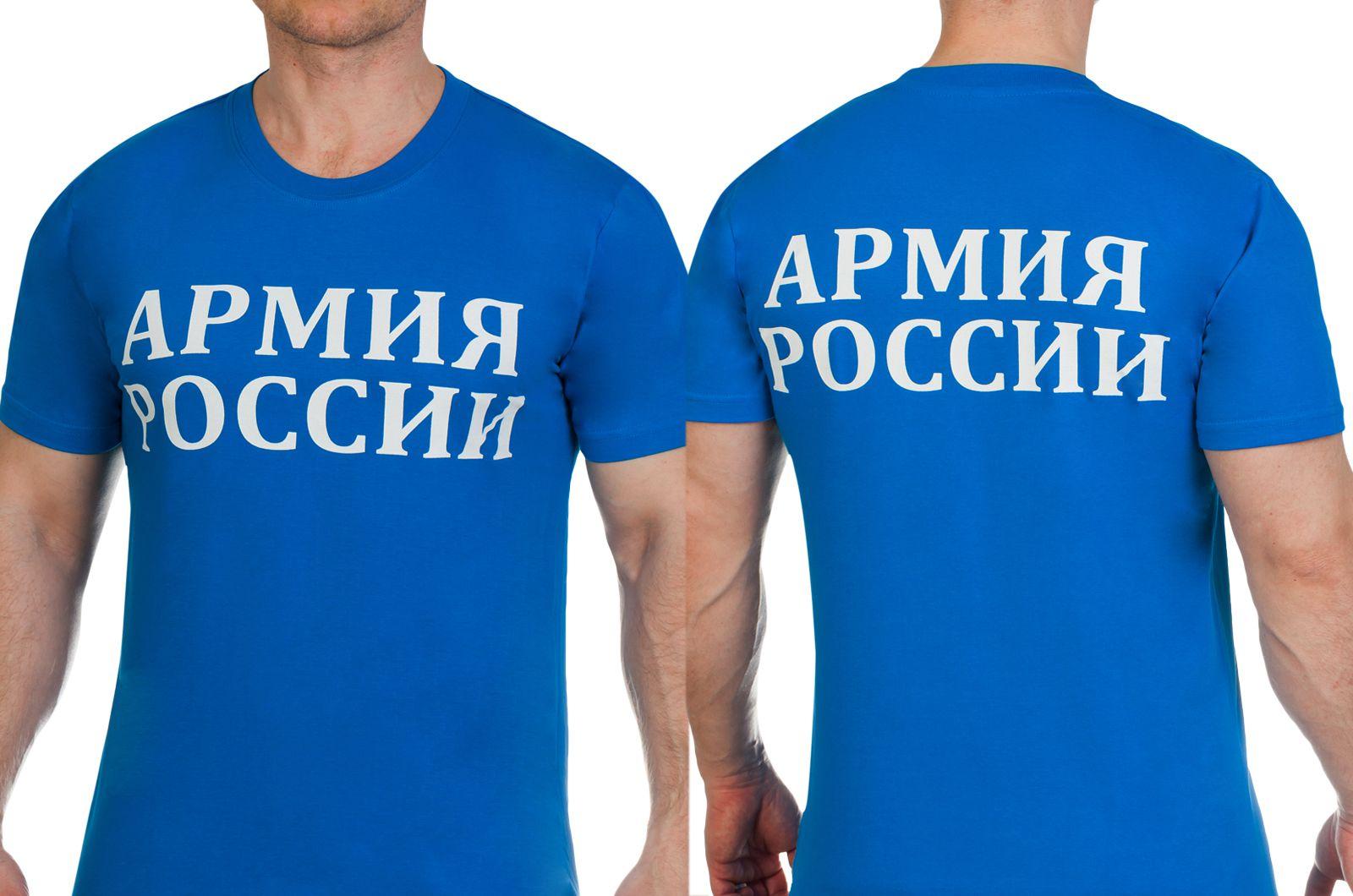 Заказать футболки с надписью «Армия России»