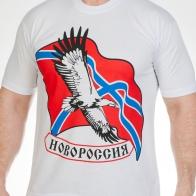 Футболка с надписью «Новороссия»