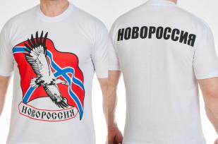 Заказать футболки с надписью «Новороссия»
