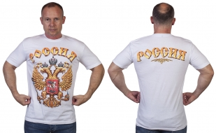 Футболка с надписью Россия | Купить футболку с надписью Россия - купить оптом