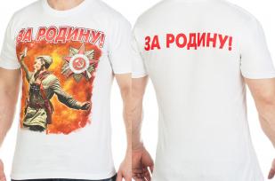 """Заказать оптом футболки с надписью """"За Родину!"""""""