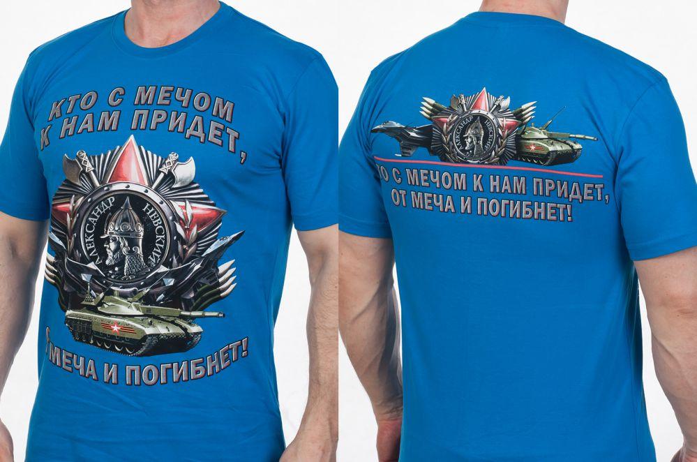 Футболка Невского