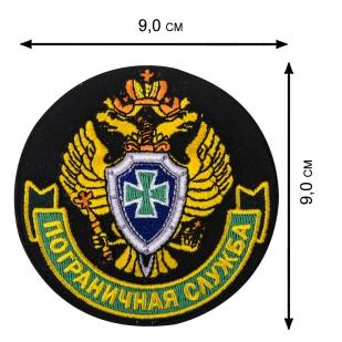 Военная футболка с вышитой Пограничной эмблемой