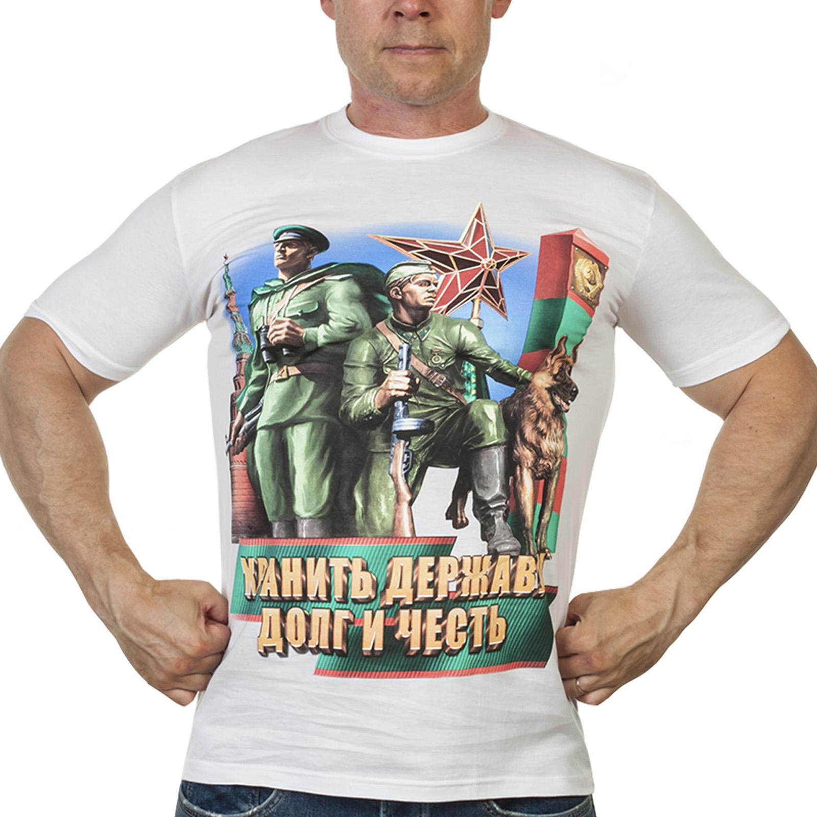 Белая мужская футболка «Пограничные войска»