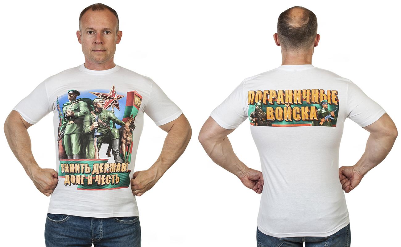 Заказать футболки с пограничной символикой