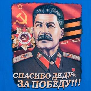 """Футболка """"И. Сталин"""" с цветным принтом"""