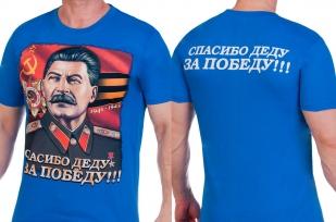 """Заказать футболки """"И. Сталин"""""""
