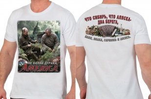 Купить футболки в Ржеве