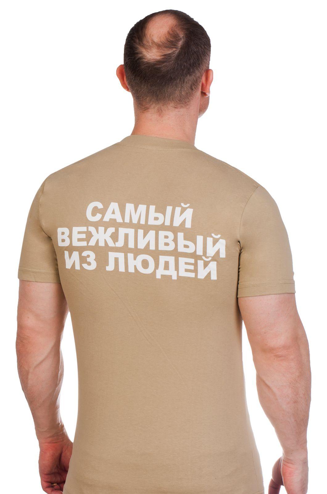 Футболка с Путиным по выгодной цене