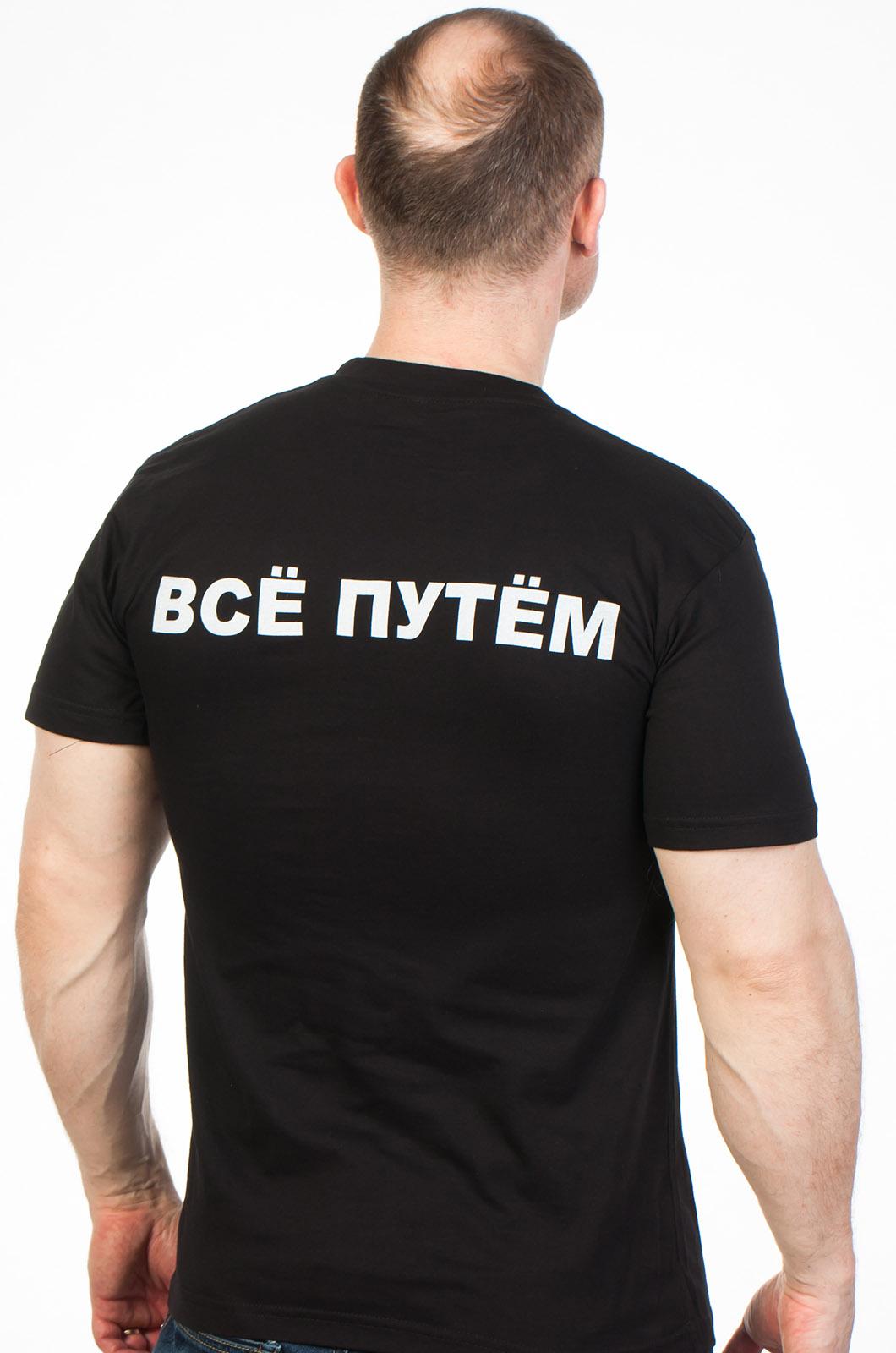 """Футболка с Путиным """"Все Путем"""" по выгодной цене"""