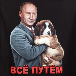 """Футболка с Путиным """"Все Путем"""" - цветной принт"""