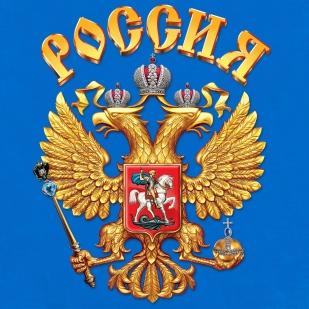 Футболка с российским гербом в подарок